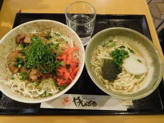 新宿やんばる 2号店 - まかない丼セット¥750-