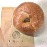 79293660 - プレーンベーグル 230円(税込)