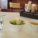 横濱 ロケット - スープとサラダ