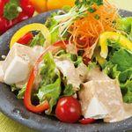 ◇こだわり豆腐サラダ