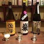 さくらSAKE - 利き酒3種セット