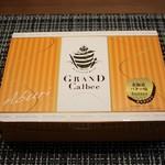 79300528 - 北海道バター味