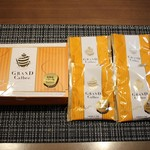 79300531 - 北海道バター味