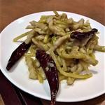 大福林 - 豚肉と竹の子の唐辛子炒め