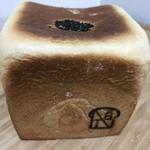 食パン専門店 アルテの食パン - 小倉