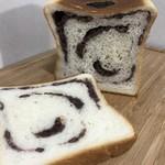 食パン専門店 アルテの食パン - 小倉0.7斤 480円