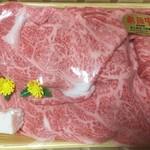 肉のキング -