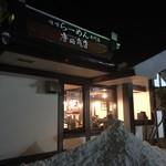 麺場唐崎商店 - 雪積もりました