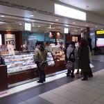 フロプレステージュ 仙台リテールネット店 -