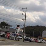牧のうどん 空港店 - 帰りは道路挟んだ向かいのバス停からバスで空港へ!