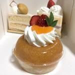 トリアノン - サバラン 370円