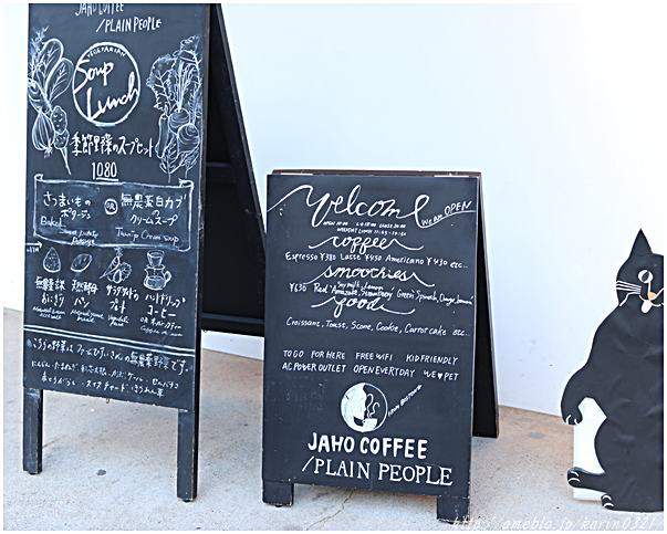 The photo of Others: Jaho Coffee at Plain People[Tabelog]