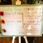 Cafe Time - メニュー板