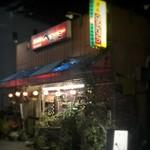 ヤキニクべこっこ - 地元に人気の焼肉屋さん♪