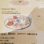パスタ職人のいるイタリアン Pastaio Labo -