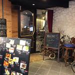 イタリアンバル Vino - 店舗外観