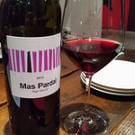 シラントロ - スペインのビオワイン