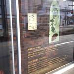 ツタヤ喫茶店 - 純喫茶ツタヤの由来が説明されてました。
