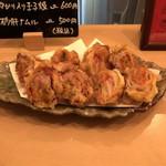 79319050 - 豚キムチ天ぷら。
