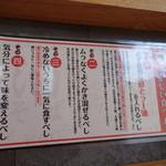 79320818 - 食べ方