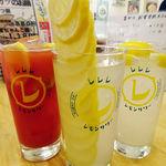 名物ジャンボ餃子と特製レモンサワー マルカツ -