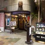 喫茶なつめ - 別府駅から徒歩7分、ソルパセオ銀座商店街にある喫茶「なつめ」