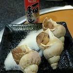 ○酒ぶっちぎり食堂 - 「青つぶ焼き3個」500円