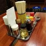 麺旨のほんわか - テーブル調味料