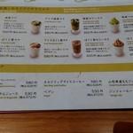 築地本願寺カフェ Tsumugi -