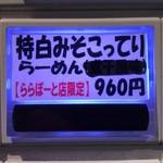 79323622 - 【再訪】メニュー(2017.12)