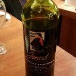 小肥羊 - ワイン