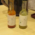博多天ぷら たかお - 柚子こしょうは2種類