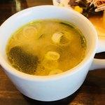 アジアンレストラン コピラ - セットのスープ