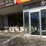 アジアンレストラン コピラ - 外観