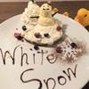 カフェ パンプルムゥス - 料理写真:ゆきだるまのまっしろパンケーキ