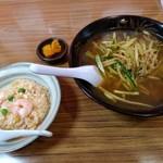 迎賓館 - 【2018.1.13(土)】Bランチ(2.迎賓館ラーメン+半炒飯)990円