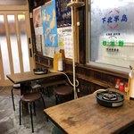 豊田屋 - 店内テーブル席