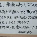 手打ち十割そば 振甫町 縁 -