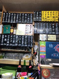 豊田屋 - 店内メニュー