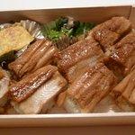 左可井 - お土産・穴子の押し寿司