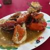 Fatty Crab Sdn. Bhd.