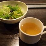 鶴橋風月Modern - ランチのスープとサラダ