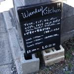ワンダーキッチン -