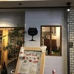 お肉料理とピザとワインのお店 サルメリアピザ29 -