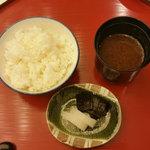 レストラン プランタン - 白御飯・赤出汁・香の物