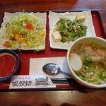 泡盛と沖縄料理 龍泉 - がちまいセット