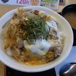 松屋 - 牛とじ丼大盛(560円)