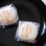 御菓子司 しろ平老舗 - 料理写真: