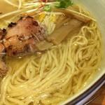 麺やひだまり - 和塩らぁ麺接写。