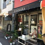 E-YANAKA - 東京メトロ千代田線「千駄木」駅の地上を出てから3、4分。